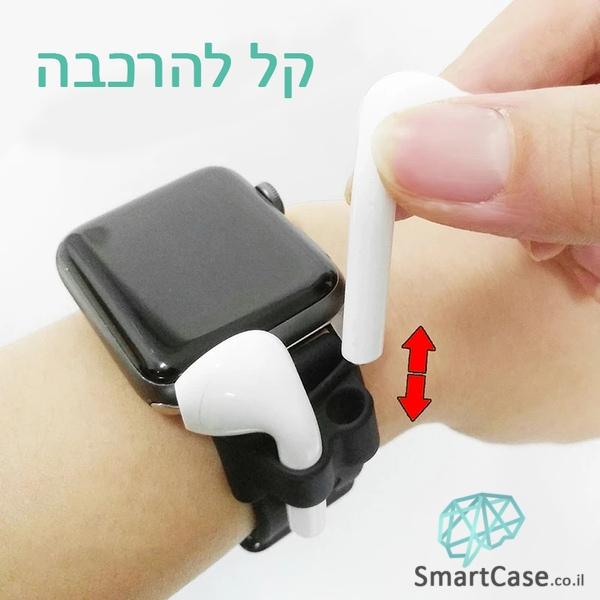 מונע איבוד אוזניות מתחבר לשעון עבור איירפודס 1/2/פרו - שחור