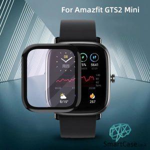 מגן מסך זכוכית לשעון יד חכם מדגם: Amazfit GTS2 Mini